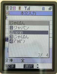 ay_p901is_3.jpg