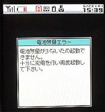 sa_no4.jpg