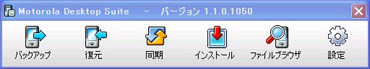 sa_m4.jpg
