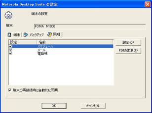sa_m5.jpg