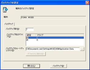 sa_m7.jpg