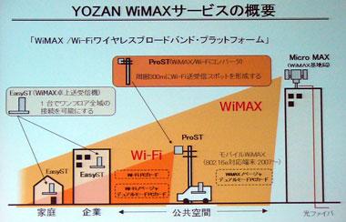 yozan2.jpg