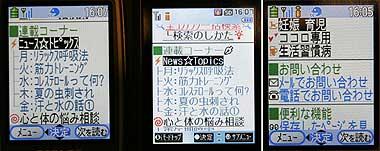 ay_rkrk03.jpg