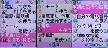 sa_raku6.jpg