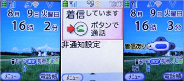 sa_raku7.jpg