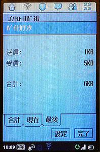 sa_mm2.jpg
