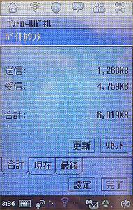 sa_m1.jpg