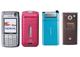 ボーダフォンもFeliCa携帯〜「703SHf」「V604SH」など4機種発表