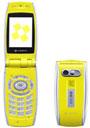 ボーダフォン、プリペイド専用の「V302SH」