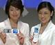 愛称は「ワンセグ」〜携帯向け地デジ、2006年4月1日開始
