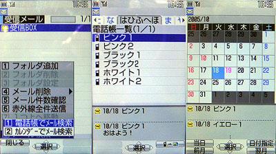 sa_mb2.jpg