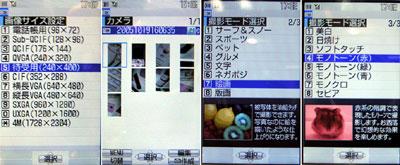 sa_mb4.jpg