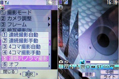 sa_ff3.jpg