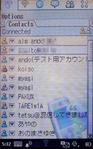 sa_m2.jpg