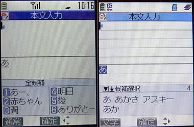 moji2.jpg