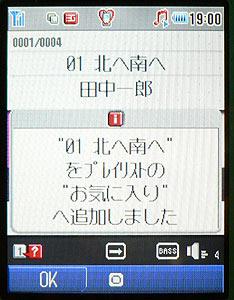 sa_ta3.jpg