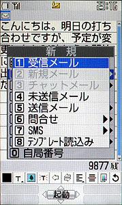 sa_rd7.jpg