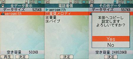 sa_sa_03.jpg