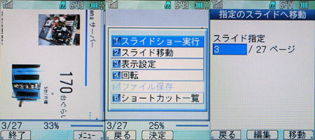 sa_02.jpg