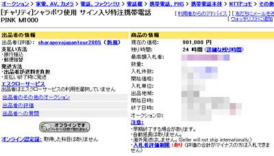 sa_sp2.jpg