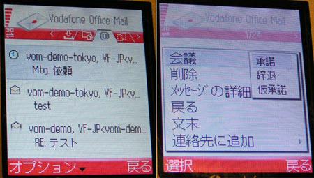sa_noki3.jpg