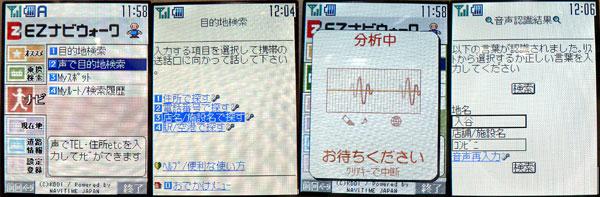ay_koe04.jpg