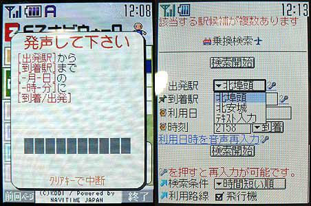 ay_koe05.jpg