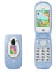 「ココセコムEZ」と「HELPNETケータイ」に対応──安心携帯「A5520SA」
