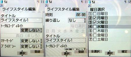 sa_f18.jpg