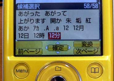 ay_d01.jpg