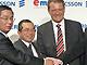 Ericsson、イー・モバイルに携帯電話用ネットワークを提供