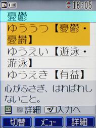 os_jisho.jpg