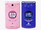 背面操作ボタンの音楽携帯「804N」、新規価格は1万円台半ば