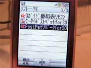 sa_so40.jpg