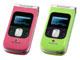 バブルガムテイストの音楽携帯──「705T」