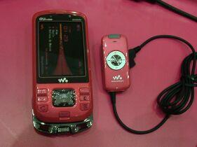 ms_pink.jpg