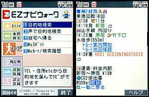 mk_3dnavi_003.jpg