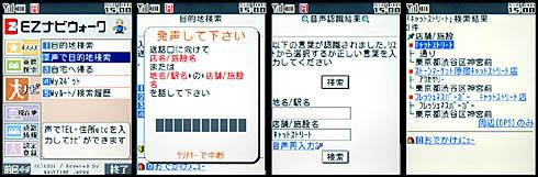 mk_3dnavi_011.jpg