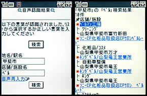 mk_3dnavi_015.jpg