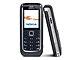 Nokia、低価格3G端末など新型携帯5機種を投入