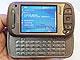 Taipei Telecom 2006:W-CDMAにシフト、HSDPAも開始目前──台湾の携帯サービス事情