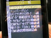 sa_n9.jpg