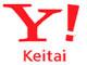 10月1日、「ボーダフォンライブ!」は「Yahoo!ケータイ」に