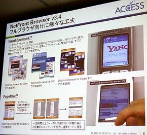 sk_access02_06.jpg