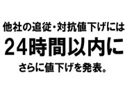 sa_sb3.jpg