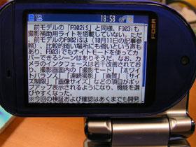 sa_f80.jpg