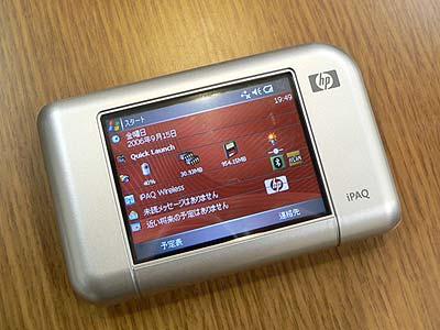 ay_ipaq01.jpg