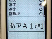 sa_hh09.jpg