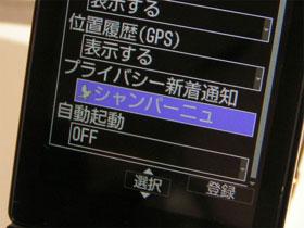sa_f72.jpg