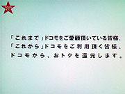 sa_fa01.jpg